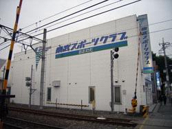東武スポーツおおわだ