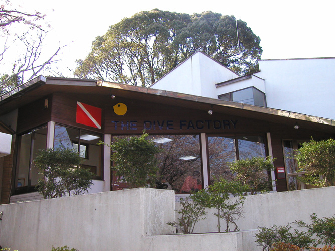 城ヶ崎クラブハウス