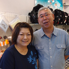 宇田川 ご夫妻さん